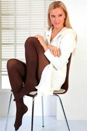 MiteLove Mite Love Termal Külotlu Çorap Kahverengi